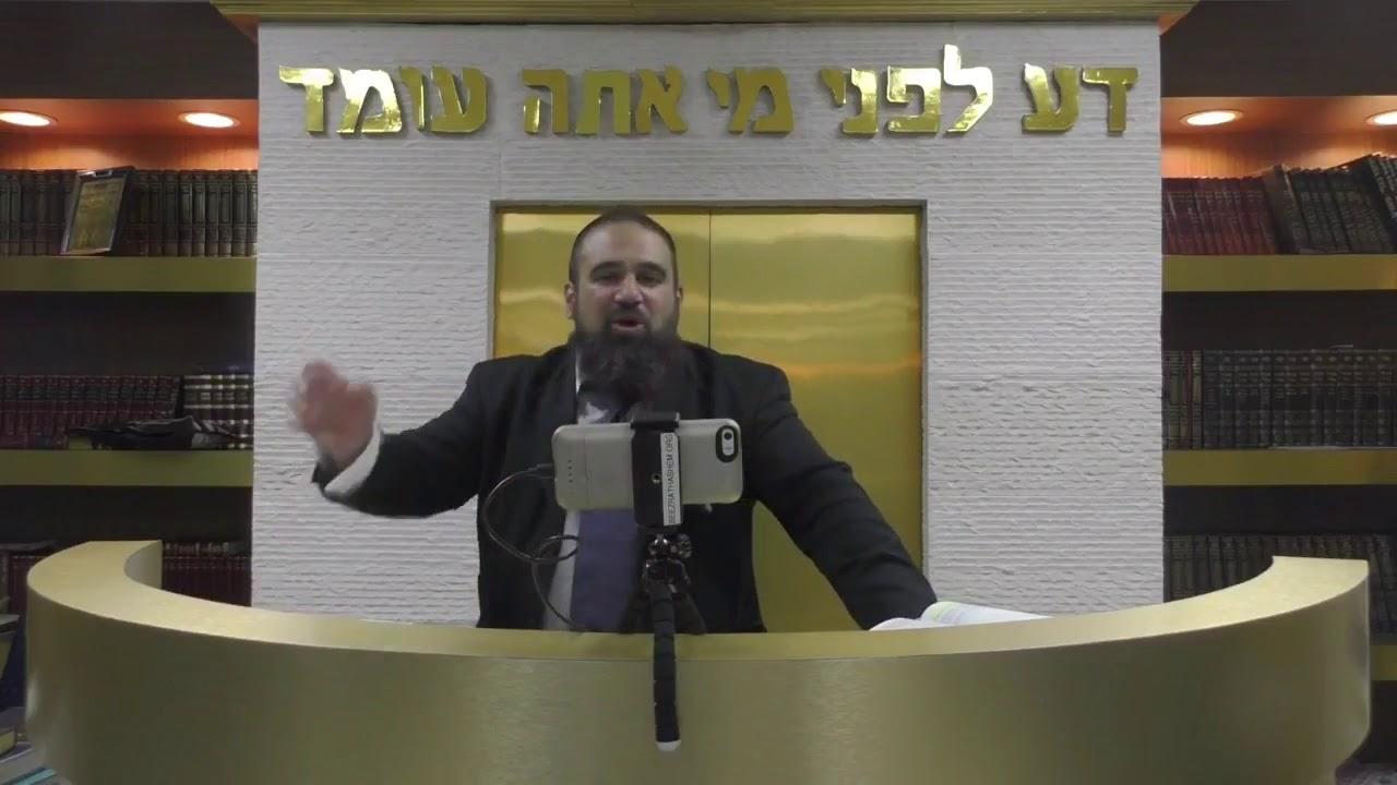 Q&A w Rabbi Reuven Pittsburgh Massacre vs Holocaust Messianic Prophecy