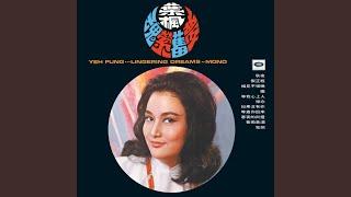 Video Jia Zheng Jing download MP3, 3GP, MP4, WEBM, AVI, FLV November 2017
