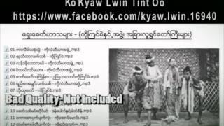 """Shay Khit Howl Hartha Mya""; Burmese Talks (commedy) 1936"