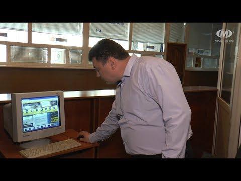 МТРК МІСТО: Віртуальні зручності для платників податків