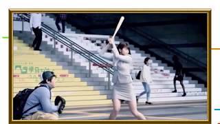 【関連動画】 ・神ピッチング 稲村亜美 VS 平沢大河 一打席勝負!千葉ロ...
