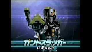 Genseishin JustiRiser Commercials