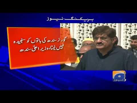 CM Sindh Federal Govt Par Baras Pare | 16th October 2019