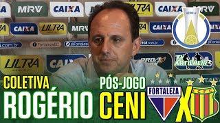 [Série B '18] Coletiva Rogério Ceni | Pós-jogo Fortaleza EC 1 X 0 Sampaio Corrêa FC | TV ARTILHEIRO