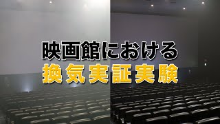 シネマライツ8 長野県最大!客席総数1374席のシネマコンプレックス松本 ...
