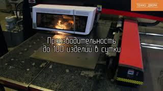 видео Двустворчатые противопожарные двери с порошковым напылением