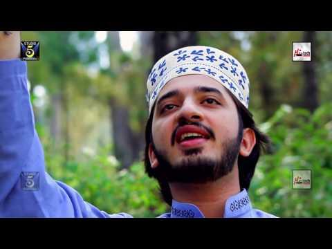 WOH MERA NABI HAI - MUHAMMAD DANIYAL UMAR QADRI - OFFICIAL HD VIDEO - HI-TECH ISLAMIC