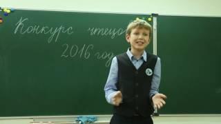Селютин Тимофей 10 лет стихи о рыжей дворняге Эдуард Асадов