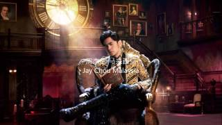 周杰倫 Jay Chou【告白氣球 Advertising Balloon】完整CD版 full CD version