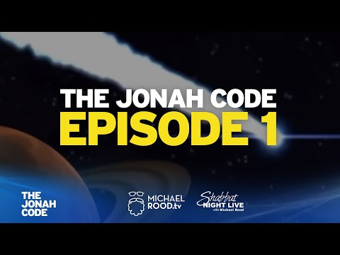 The Jonah Code: Episode 1 (Michael Rood)