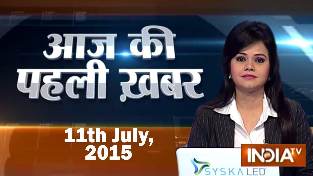 India TV News : Aaj Ki Pehli Khabar   July 11, 2015 ...