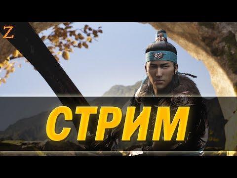 видео: paragon - ЖИЗНЬ НА ОФФЛЕЙНЕ [ФЕНГ ГРАФИНЯ АВРОРА]