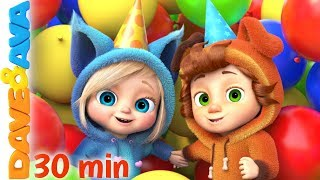 🎁 Happy Birthday | Baby Songs And Nursery Rhymes By Dave And Ava 🎁
