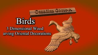 Rosettes Birds 3 Dimensional Wood Carving Oriental Decorations