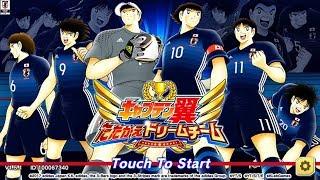 CAPTAIN TSUBASA: DREAM TEAM   WORLD CUP ! PALIER 6 ! SSR GARANTI
