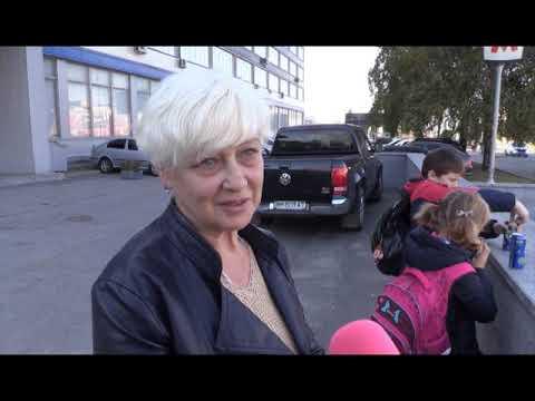 АТН Харьков: Новости АТН - 16.10.2019