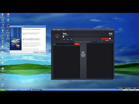 Обзор  программы для скачивания музыки-Muzobaza