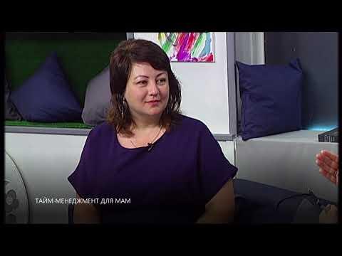 Телеканал UA: Житомир: Тайм-менеджмент для мам_Ранок на каналі UA: ЖИТОМИР 15.08.19