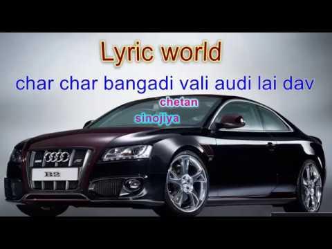 char char bangadi vali audi gadi gujaratilyric song