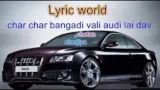 char char bangadi vali audi gadi gujarati  lyric song