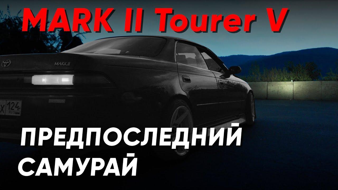За туриком к Андрею Бороде Siberian Beard. Mark 2 Tourer V.