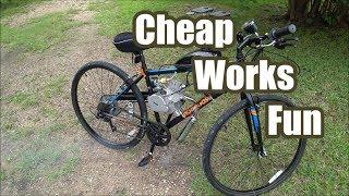 $230 Motorized Bike Build