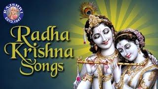 Meethe Ras And More Radha Krishna Songs || Jukebox || Devotional