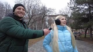 Блондинка очень сильно тупит на вопрос какой праздник 30 февраля ТикТок Инстаграм Приколы