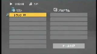 NHK朝の連続ドラマ「鮎のうた」の主題歌.