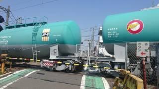 尻手短絡線、南武線 日枝踏切 EF210桃太郎牽引 タキ1000 &南武線E233系8000番台