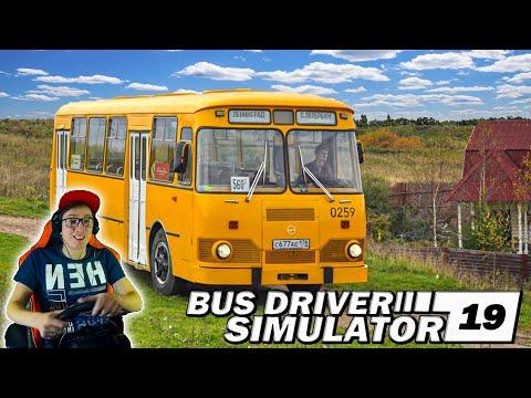 СЕЛ ЗА РУЛЬ ЛЕГЕНДАРНОГО АВТОБУСА ЛИАЗ 677! BUS DRIVER SIMULATOR