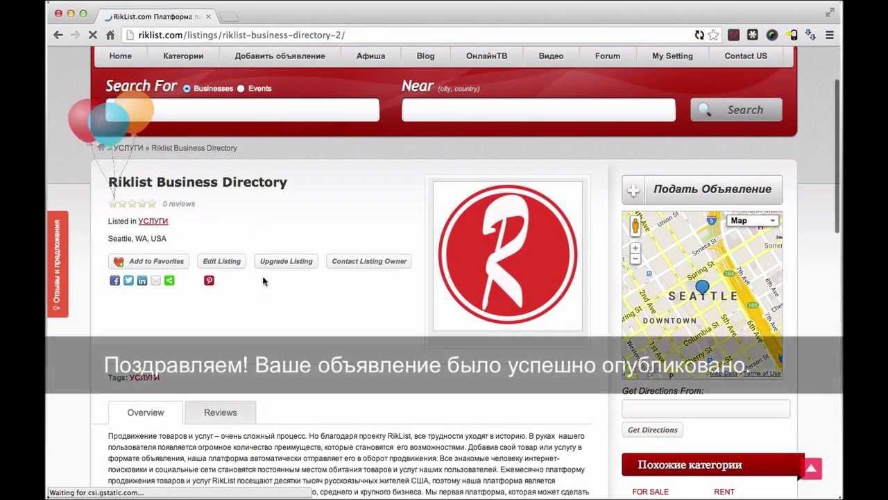 Форум размещение объявлений blogs свежие вакансии сварщик накс санкт-петербург металлоконструкций