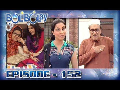 Bulbulay Ep 152 - ARY Digital Drama thumbnail