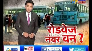रोडवेज नंबर वन ?- Reality check On Haryana Roadways On 15th Feb 2017