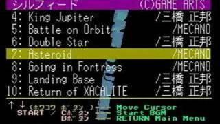 Game Basic for Sega Saturn - GBSS CD - Silpheed Track 07