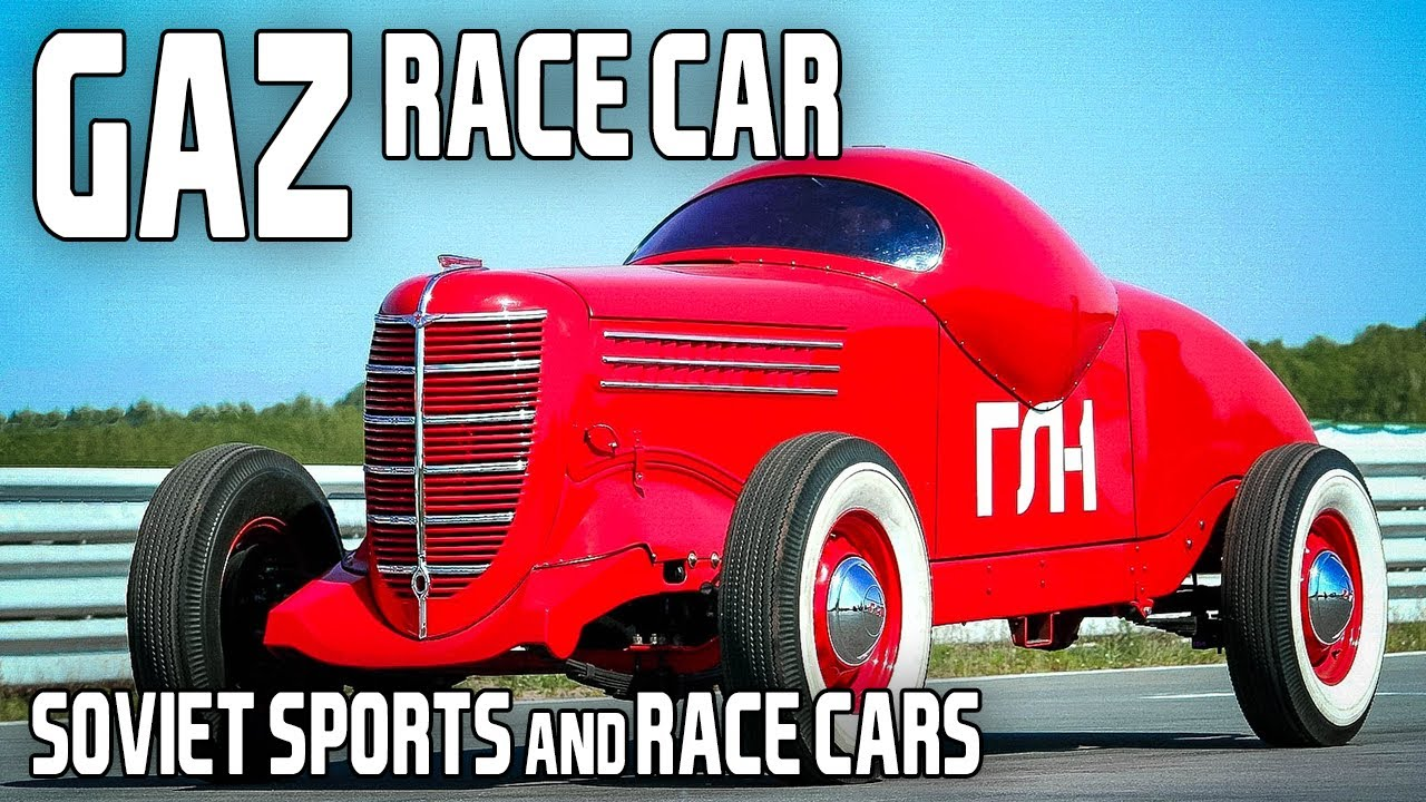 Of The Coolest Communist Sports Race Cars Ever Youtube