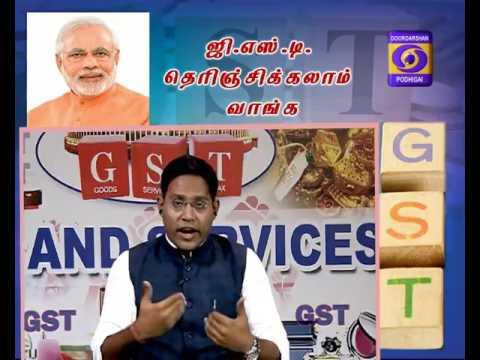 Programme on GST 06-07-2017