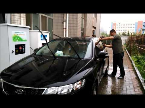 self service car wash machine