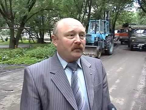 Кузнецк, июль 2007, Уборка мусор