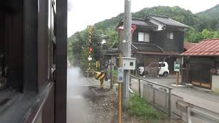 SLやまぐち号 津和野発車