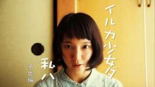 DMM.COMで配信開始!→ http://goo.gl/QbnI0t MOOSIC LAB 2014 女優賞受...