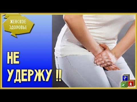 Микроинсульт: какие симптомы, первые признаки у женщин