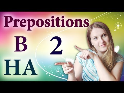#48 Russian Prepositions 2 - в, на - In, At, On - Russian Vocabulary