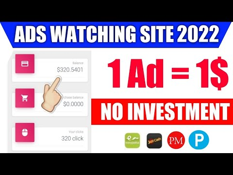 New Ads Watching Site 2020 – Earn Money By Watching Ads |Get Paid to Watch Ads