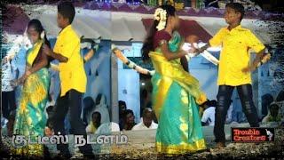 Pongaluku vangi thantha podava enga   Mavalingai   Pongal dance   Trouble Creators  Village Kutties