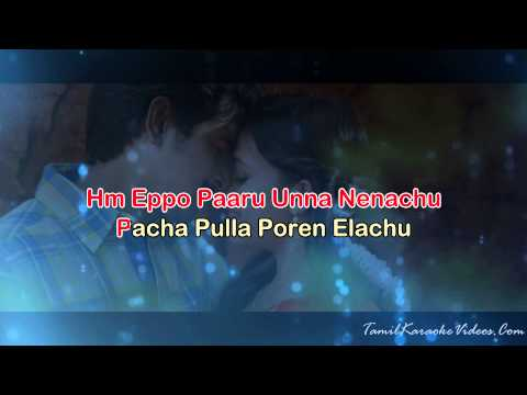 Paakathe Paakathe - Varutha Padaha Vaalibar Sangam - HQ Tamil Karaoke by Law Entertainment
