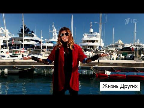 Монако. Жизнь других. Выпуск от 10.03.2019