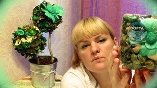 Топиарий ► Дерево счастья из САШЕ с двумя кронами(Здравствуйте, мои хорошие! Сегодня покажу, как сделать ароматный топиарий из сухоцветов или жесткого саше...., 2013-09-21T21:26:00.000Z)