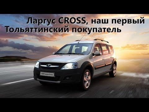 тольяттинские знакомства