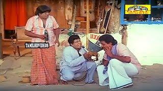 டேய் சிரிச்சு சிரிச்சு வயிறு வலிக்குதுடா சாமி || கவுண்டமணி செந்தில் Rare காமெடி